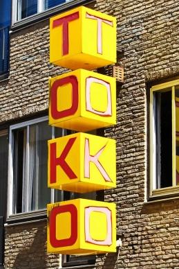 Toko (1)